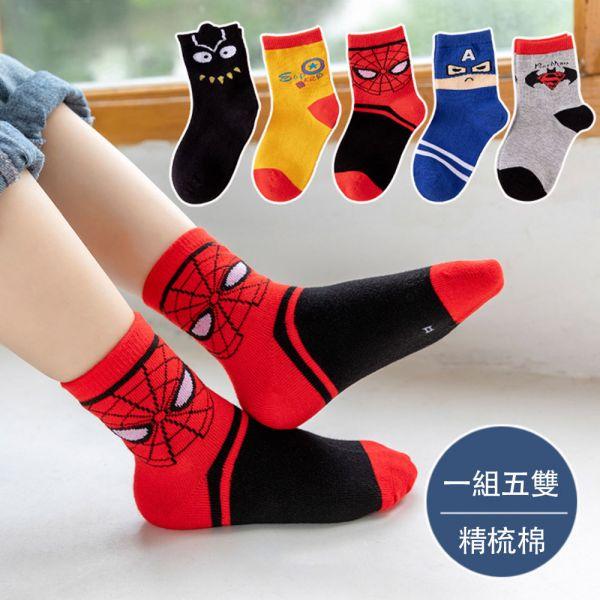 秋冬男童精梳棉卡通中筒襪-一組五雙
