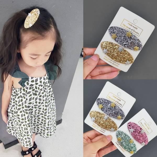 現貨 兒童飾品 星星金蔥亮晶晶兩件組髮夾-共一色