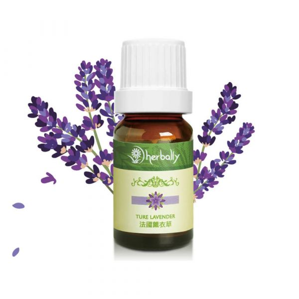 Herbally-真正薰衣草Lavender 10ml