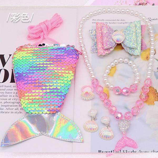 兒童飾品 美人魚項鍊套裝六件組-共四色