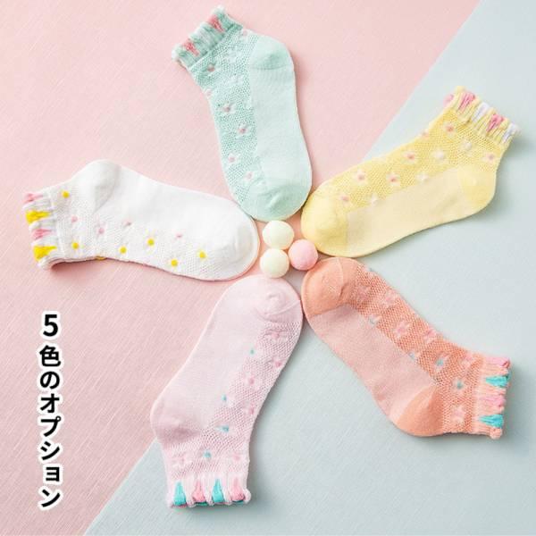透氣舒適 女童夏日泡泡網眼襪-一組五雙