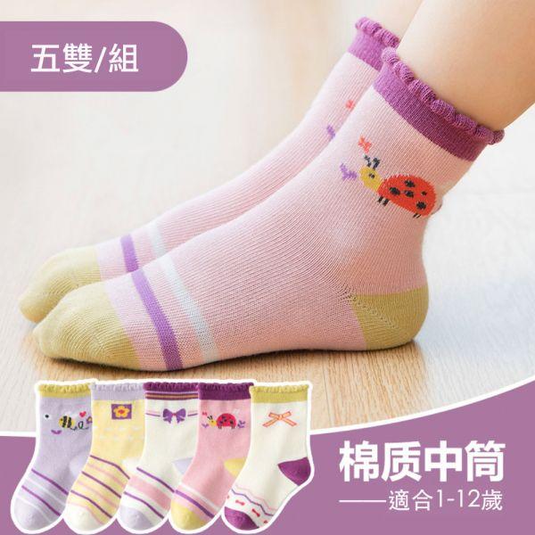 棉質秋冬 花苞蜜蜂瓢蟲中筒襪-一組五雙 兒童短襪,兒童秋冬短襪,女童短襪,男童短襪