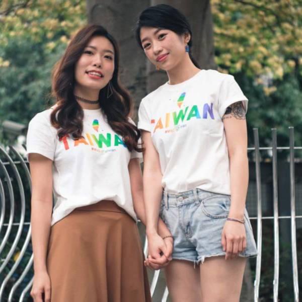 彩虹台灣 白色T-shirt 金彩台灣,同志,台灣,LGBT,彩虹