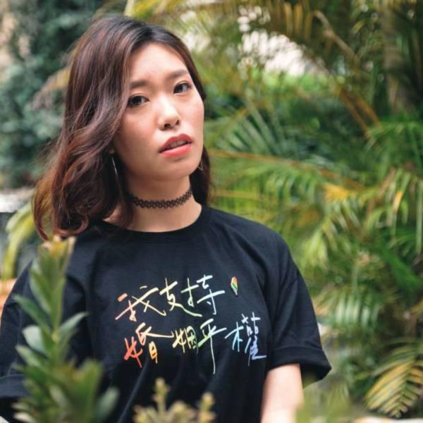 我支持 婚權紀念T-shirt 金彩台灣、同志、台灣、LGBT、彩虹
