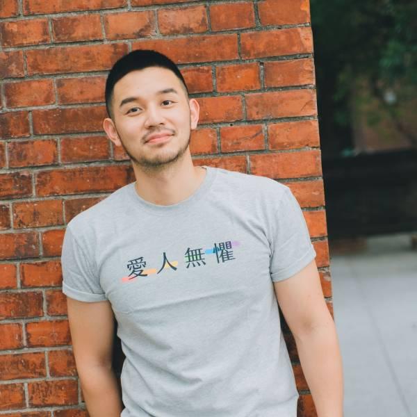 愛人無懼 婚權紀念T-shirt 金彩台灣、同志、台灣、LGBT、彩虹