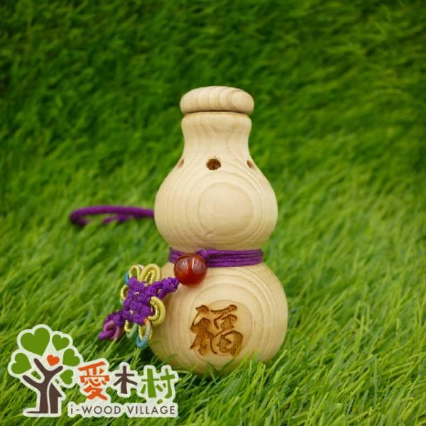 檜木葫蘆聞香瓶