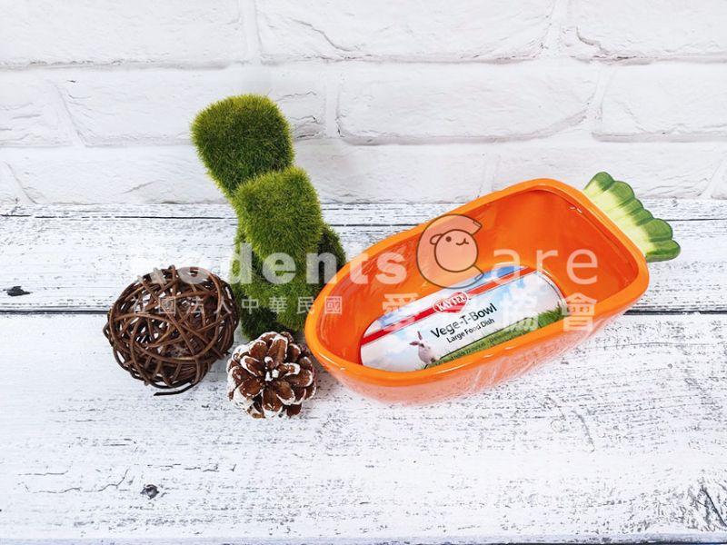Kaytee蔬菜造型寵物碗 胡蘿蔔澡盆 甜菜跟食盆