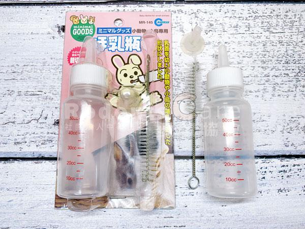 MARUKAN 小動物哺乳瓶 附清潔刷+替換頭 MARUKAN 小動物哺乳瓶 附清潔刷+替換頭 倉鼠哺乳