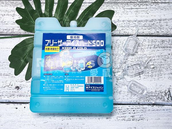 日本急凍抗菌保冰磚 冰磚 保冷劑 冰寶 日本急凍抗菌保冰磚 冰磚 保冷劑 冰寶
