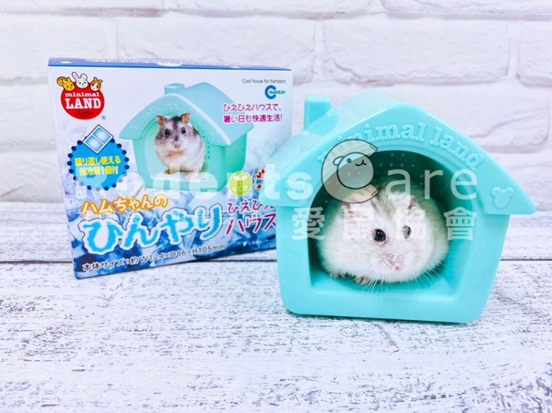 MARUKAN 鼠鼠專用冷氣屋 清涼消暑