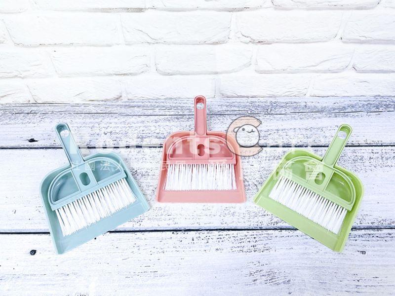 小掃把 藍/綠/粉 打掃清潔小工具