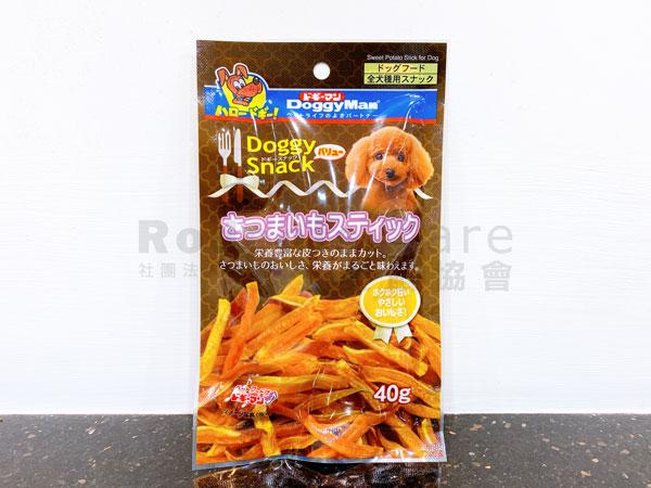 DoggyMan 美味營養一口甜薯條 DoggyMan 美味營養一口甜薯條