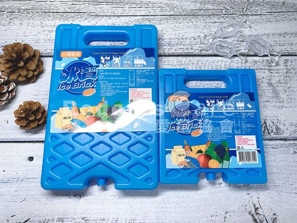 冰寶 循環式冰寶 保冰劑 保冷劑 冰寶 循環式冰寶 保冰劑 保冷劑