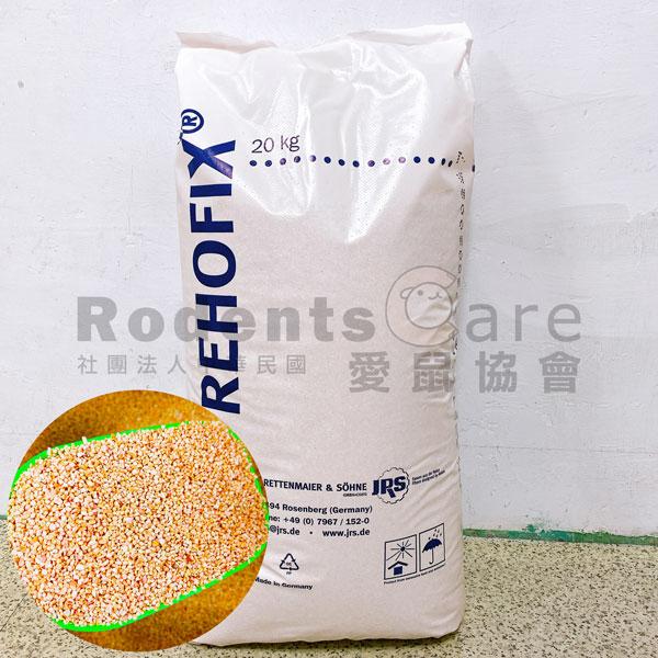 實驗室 JRS 玉米梗墊料 細顆粒 (原裝約20KG) 實驗室 JRS 玉米梗墊料 細顆粒 (原裝約20KG)