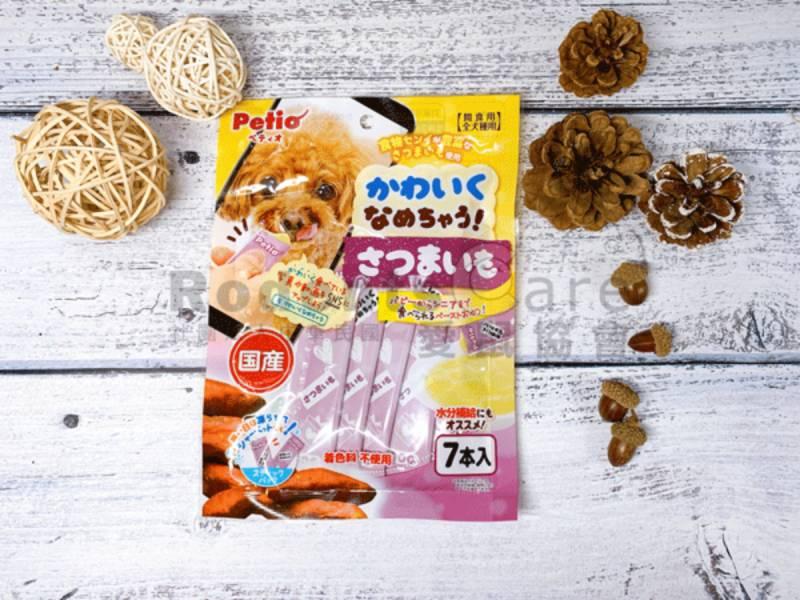 ⚡10月即期特價⚡(鼠可食) Petio 日本 紫薯泥/起司泥/蘋果泥/綜合蔬菜+蘋果泥  Petio 日本 起司泥