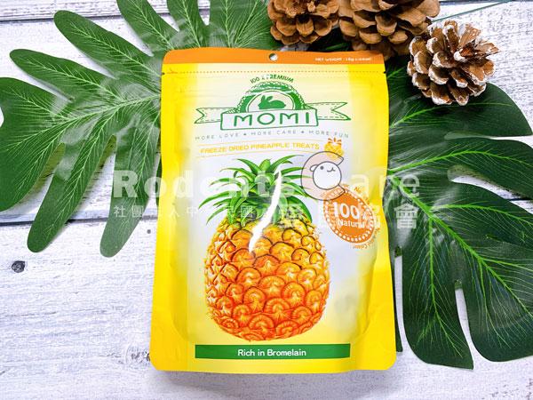 MOMI 摩米 特級凍乾 冷凍乾燥 水果乾 特級凍乾小食 MOMI 摩米 特級凍乾 冷凍乾燥 水果乾 特級凍乾小食