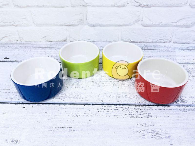 飛寶 防滑陶瓷布丁碗 藍/綠/紅/黃