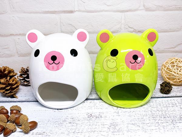 陶瓷 可愛小熊窩 陶瓷窩 陶瓷 可愛小熊窩 陶瓷窩