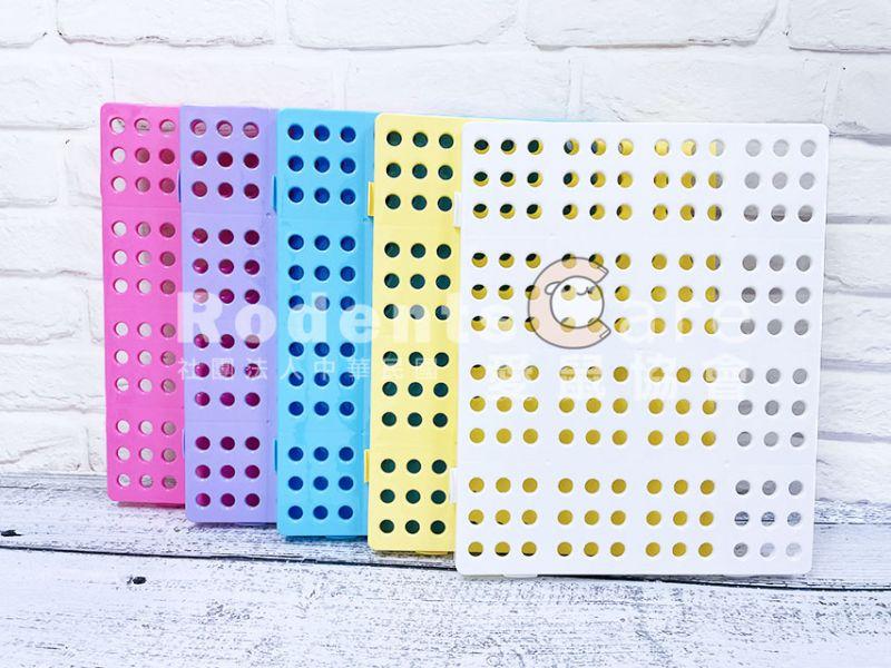 繽紛馬卡龍色系 洞洞板 拼接地墊 天竺鼠&兔兔專用 白/紫/藍/黃/粉