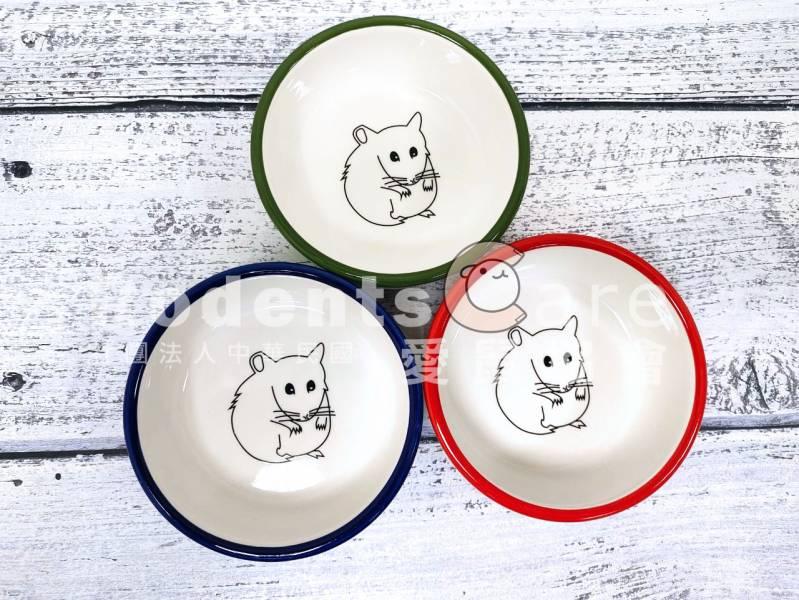 飛寶 倉鼠陶瓷碗