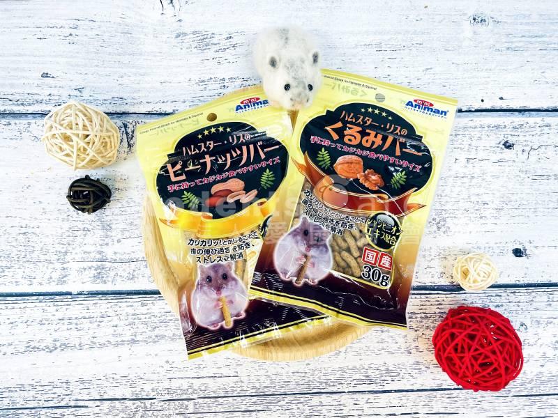 ⚡10、12月即期特價⚡mini Animan小動物用消臭磨牙 花生小點心/核果小點心