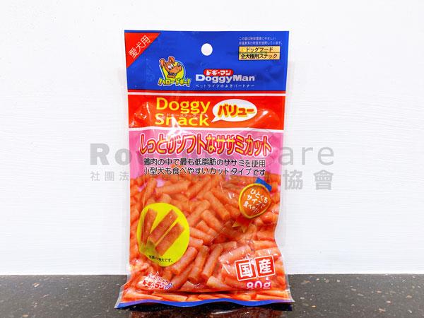 DoggyMan 美味低脂短切雞肉條 DoggyMan 美味低脂短切雞肉條
