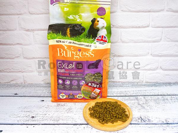 英國 伯爵 Burgess EXCEL 機能性小動物飼料 天竺鼠飼料 新鮮薄荷 黑加侖&奧勒岡葉 天竺鼠專用 英國 伯爵 Burgess EXCEL 機能性小動物飼料 天竺鼠飼料 新鮮薄荷 黑加侖 奧勒岡葉 天竺鼠專用