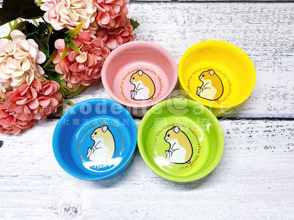 陶瓷食盆 圓形食盆 倉鼠 食盆 陶瓷圓碗 陶瓷食盆 圓形食盆 倉鼠 食盆 陶瓷圓碗