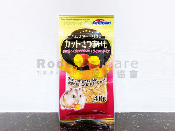 mini Animan 小動物用營養甜薯小點心 mini Animan 小動物用營養甜薯小點心