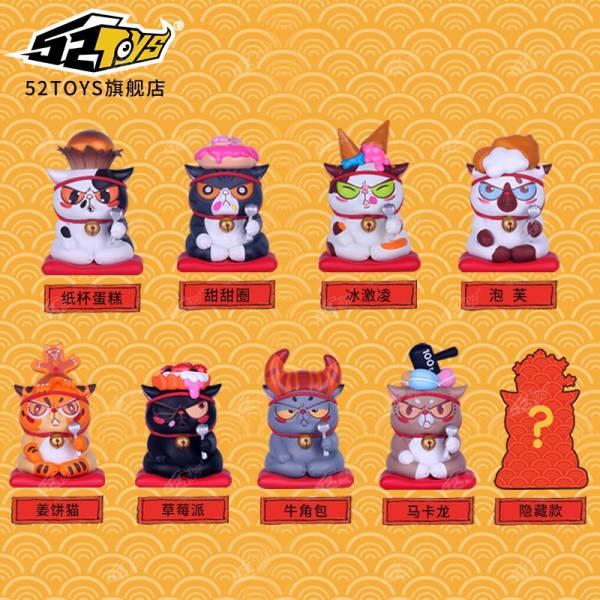 【廠商現貨】52TOYS 盲盒盒抽 盒玩 泡面貓 頭頂有糧系列 甜品一中盒8入 不保證成套