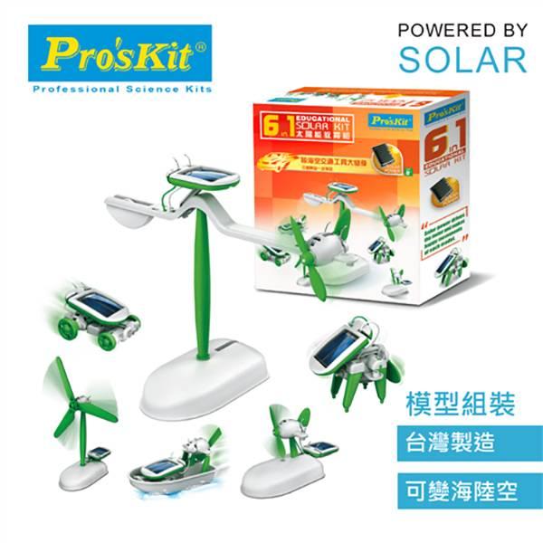 【現貨】ProsKit 寶工科學玩具 GE-610 太陽能教育組 組裝模型