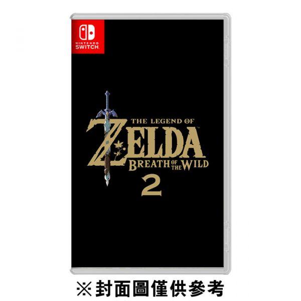 【預購】Nintendo 任天堂Switch 遊戲 薩爾達傳說 曠野之息 續篇《中文版》(2022年預定) 哆奇玩具,哆奇,switch,任天堂