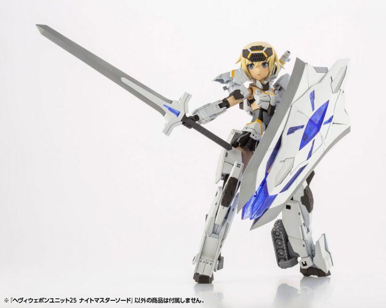 【預購】壽屋 MSG武裝零件 MH25 騎王劍 組裝模型(2020年12月)