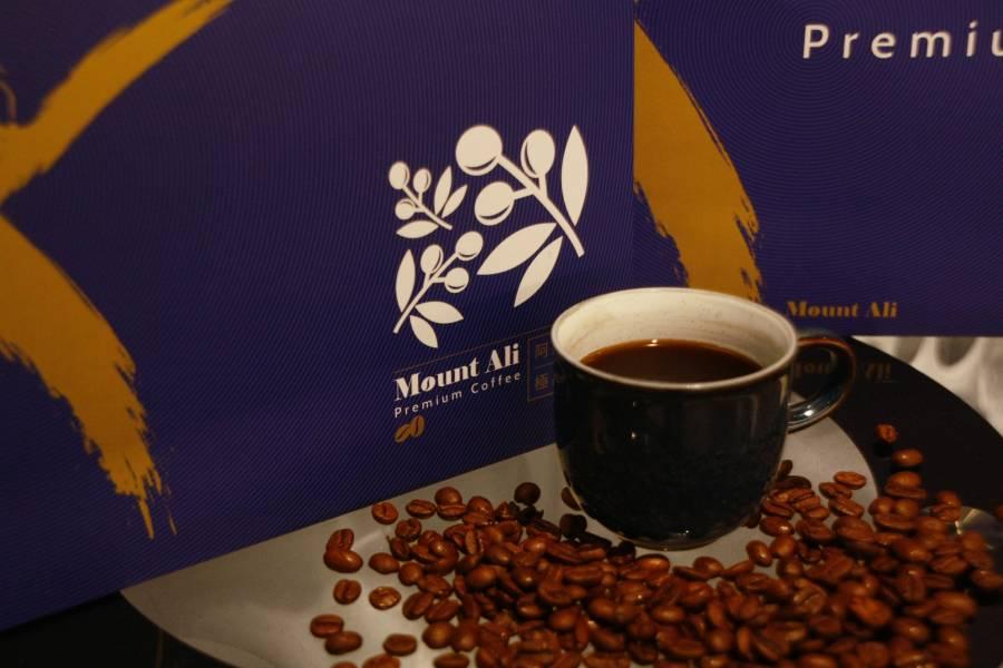 【廠商現貨】Mount Ali 極品濾掛咖啡禮盒 一盒20包入