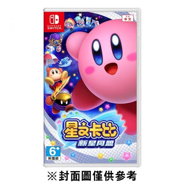 【廠商現貨】Nintendo 任天堂Switch 遊戲 星之卡比 新星同盟《中文版》 哆奇玩具,哆奇,switch,任天堂