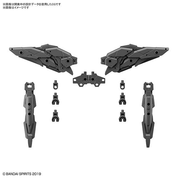 【預購】BANDAI 30MM 1/144  配件套組5 (多功能機翼/多功能推進器) 組裝模型(2021年07月)※不挑盒況