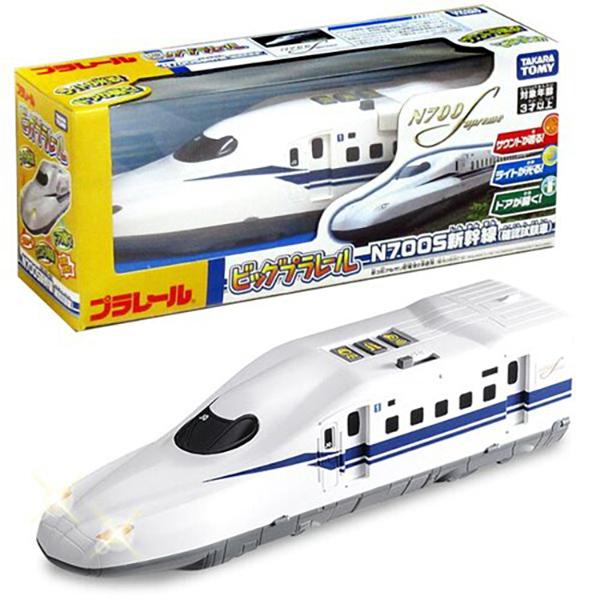 【現貨】PLARAIL鐵道王國 大火車-n700s 親子玩具 【現貨】PLARAIL鐵道王國 大火車-n700s 親子玩具 哆奇玩具