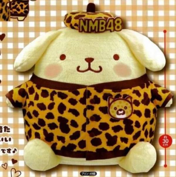 【預購】FuRyu景品 NMB48 × 布丁狗 BIG絨毛玩偶 (2021年04月) 【預購】FuRyu景品 NMB48 × 布丁狗 BIG絨毛玩偶 (2021年04月) 哆奇玩具