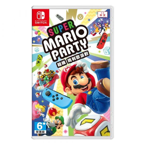 【廠商現貨】Nintendo 任天堂Switch 遊戲 超級瑪利歐派對(中文版) ※廠商代出貨 哆奇玩具,哆奇,switch,任天堂