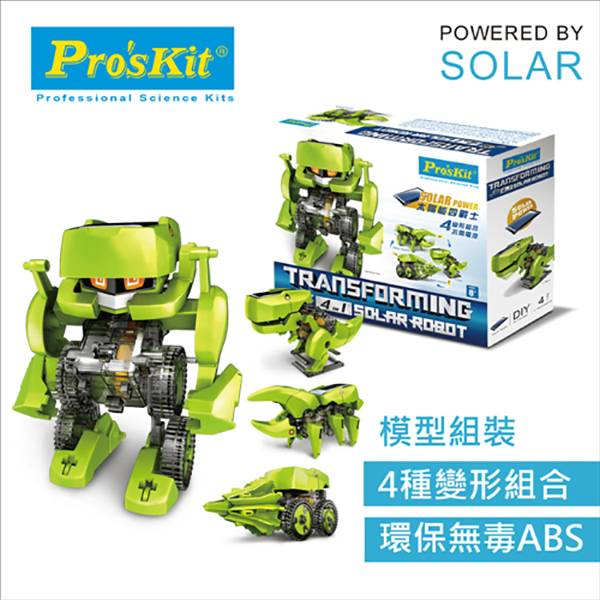 【現貨】ProsKit 寶工科學玩具 GE-617 太陽能四戰士 組裝模型