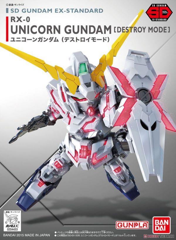 【現貨】BANDAI SD EX-STANDARD 005 獨角獸鋼彈 (破壞模式)