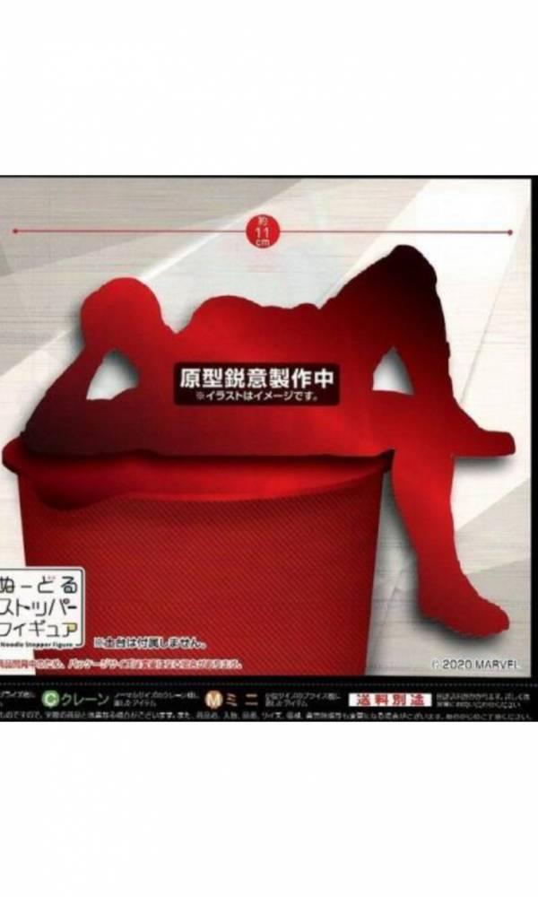 【預購】FuRyu景品 漫威MARVEL 泡麵蓋公仔 死侍(2021年05月)※不挑盒況