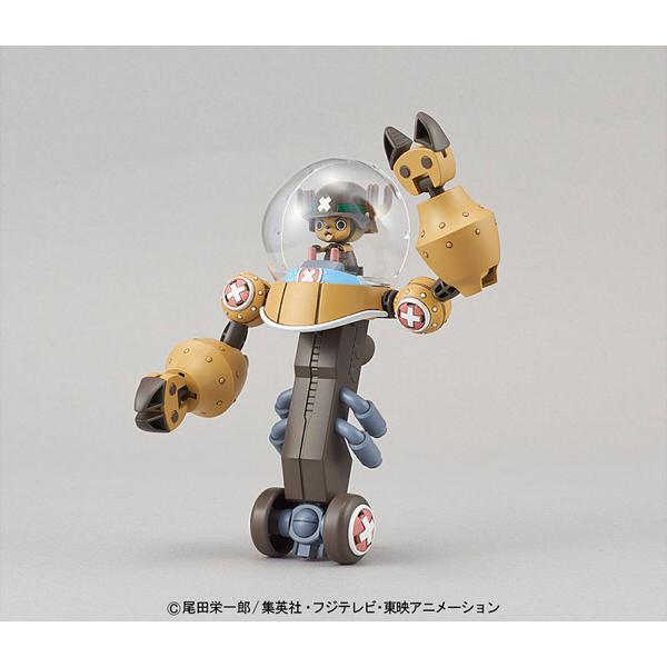 【現貨】BANDAI 喬巴合體機器人 超級2號 重型機甲 組裝模型 不挑盒況
