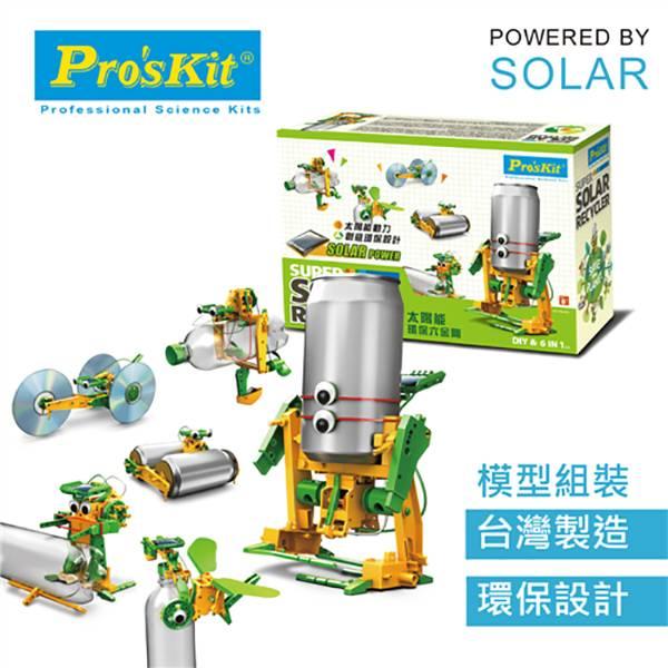 【現貨】ProsKit 寶工科學玩具 GE-616 太陽能環保六金剛 組裝模型