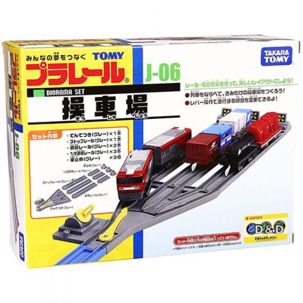 【現貨】PLARAIL鐵道王國 J-24 火車基地 親子玩具 【現貨】PLARAIL鐵道王國 J-24 火車基地 親子玩具|哆奇玩具