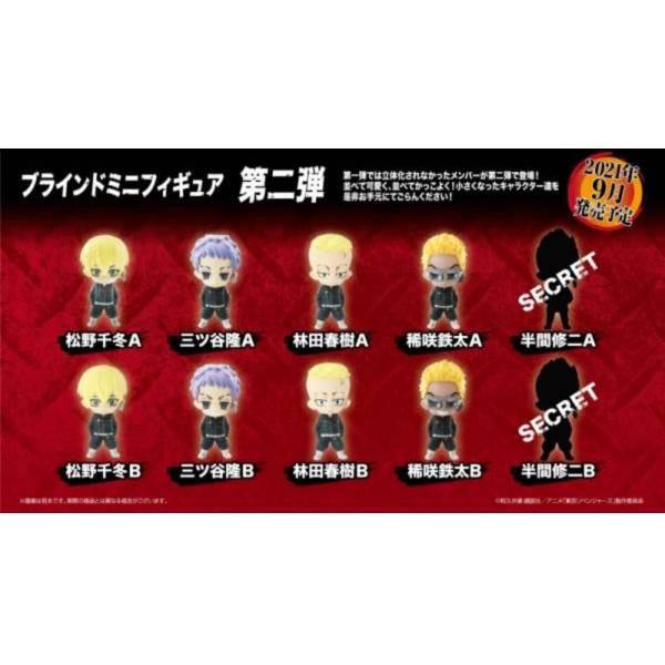 【預購】Funny Knights盒玩 東京卍復仇者 Q版公仔 第2彈 全10種 一中盒10入(2021年09月)