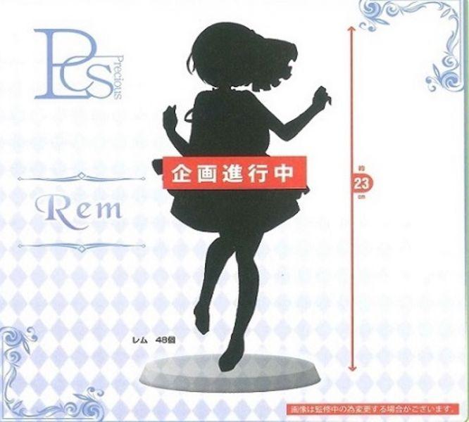 【預購】TAITO景品 Re:從零開始的異世界生活 RE0 雷姆 透明禮服Ver.(2021年07月)※不挑盒況