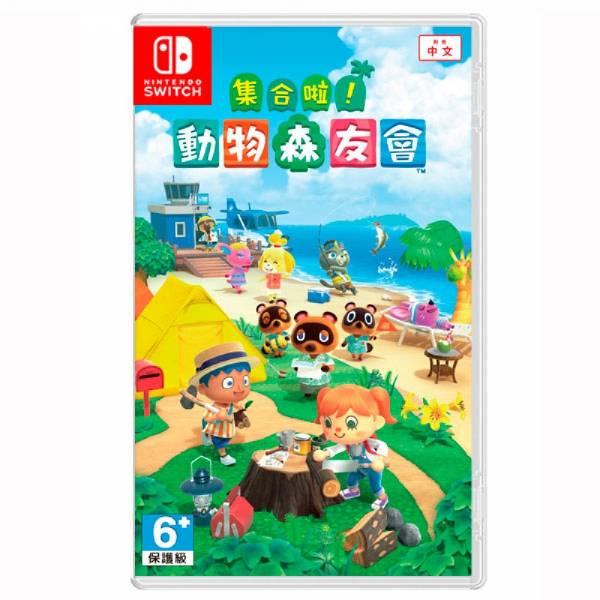 【廠商現貨】Nintendo 任天堂Switch 遊戲 集合啦!動物森友會(中文版) ※廠商代出貨 哆奇玩具,哆奇,switch,任天堂