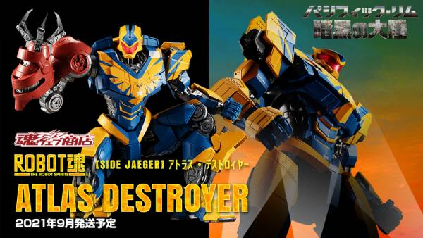 【預購】BANDAI ROBOT魂 <SIDE JAEGER>《環太平洋:黑色禁區》Atlas Destroyer 可動模型(2021年09月)