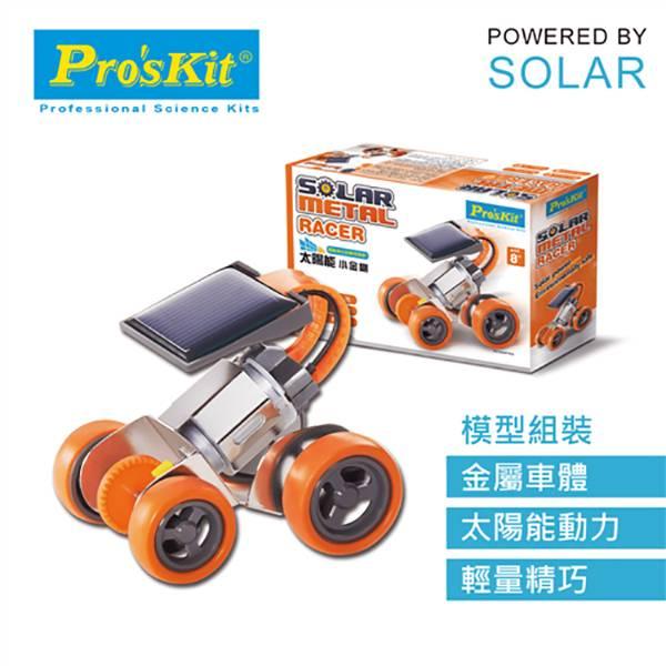 【現貨】ProsKit 寶工科學玩具 GE-681 太陽能小金剛 組裝模型